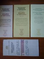 Отдается в дар Болгарский народный банк: 4 брошюры и 2 диска