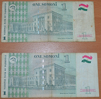 Отдается в дар Банкноты Таджикистан — 1 сомони
