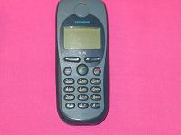 Отдается в дар мобильный телефон Siemens M35i
