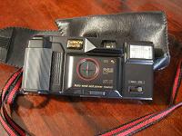 Отдается в дар Фотоаппарат плёночный, раритет