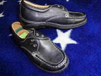 Отдается в дар туфли 30 размер