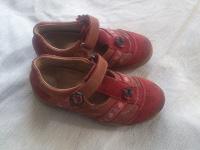 Отдается в дар спортивные туфельки