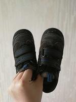Отдается в дар Ботинки Superfit для мальчика 28 размер