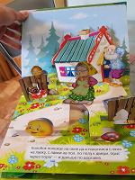 Отдается в дар Книжка-панорама Колобок
