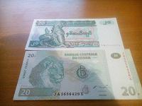Отдается в дар Банкноты…