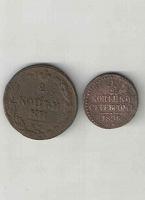 Отдается в дар Редкие две монетки Р.И.