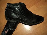 Отдается в дар Мужские ботинки зима 42 на ХМ