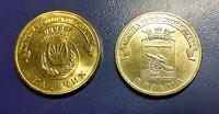 Отдается в дар Монеты 10 р ГВС