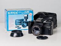 Отдается в дар Пленочный фотоаппарат Nippon AR 4392-F