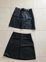 Отдается в дар ЭКО кожа: юбка, шорты