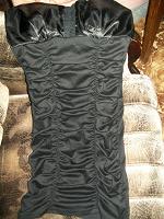 Отдается в дар платье р. 38