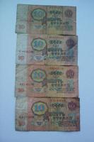 Отдается в дар Деньги