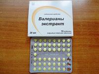 Отдается в дар Валерьянка в таблетках