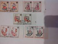 Отдается в дар Марки Чехословакия — серия из 5-ти марок