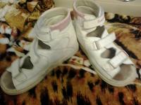 Отдается в дар детские ортопедические туфли