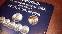 Отдается в дар Монеты к Новому Году