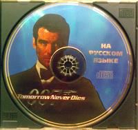 Отдается в дар Две старые игры на CD
