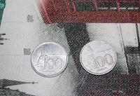 Отдается в дар монеты из Индонезии