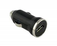 Отдается в дар USB адаптер в прикуриватель