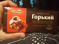 Отдается в дар Шоколадка