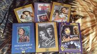 Отдается в дар DVD со старыми фильмами