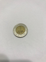 Отдается в дар Египетская монетка