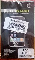 Отдается в дар Защитная плёнка на iPhone 5