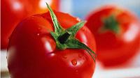 Отдается в дар Свежие помидоры