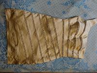 Отдается в дар Нарядное платье JOYMISS р.44