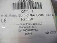 Отдается в дар Мноооого карт Magic