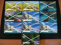 Отдается в дар пластиковые карты банков