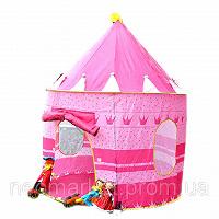Отдается в дар палатка принцессы