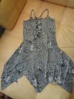Отдается в дар «леопардовое» платье