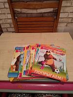 Отдается в дар Журналы Маша и медведь!!!
