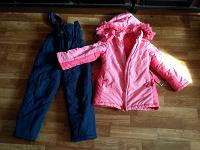 Отдается в дар Комбинезон зимний для девочки.