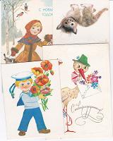 Отдается в дар открытки Лидии Маниловой