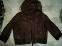 Отдается в дар Коричнева курточка