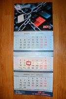 Отдается в дар Настенный календарь тематики «Защита Информации»