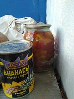 Отдается в дар Продукты нуждающимся: грибы, хлеб и лечо домашние + ананасы консервированные