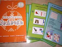 Отдается в дар Детские карточки «Новогодние задачки»