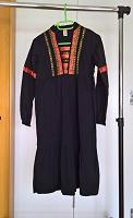 Отдается в дар Платье из Индии
