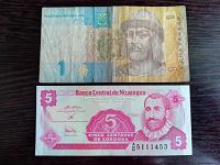 Отдается в дар Никарагуа и украина