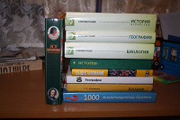 Отдается в дар Книги-учебники