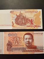 Отдается в дар Купюры Камбоджа