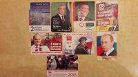 Отдается в дар Календарики «Политика»