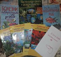 Отдается в дар Книги и журналы-справочники по уходу за аквариумом и искусственные растения