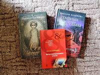 Отдается в дар Книги: мистические детективы