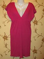 Отдается в дар Платье розовое 46р.