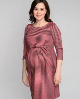 Отдается в дар Платье для беременной 50 размер