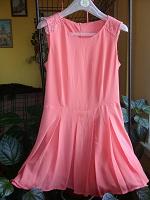 Отдается в дар Платье летнее.